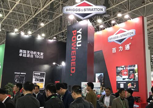 百力通亮相2017中国国际农业机械展览会